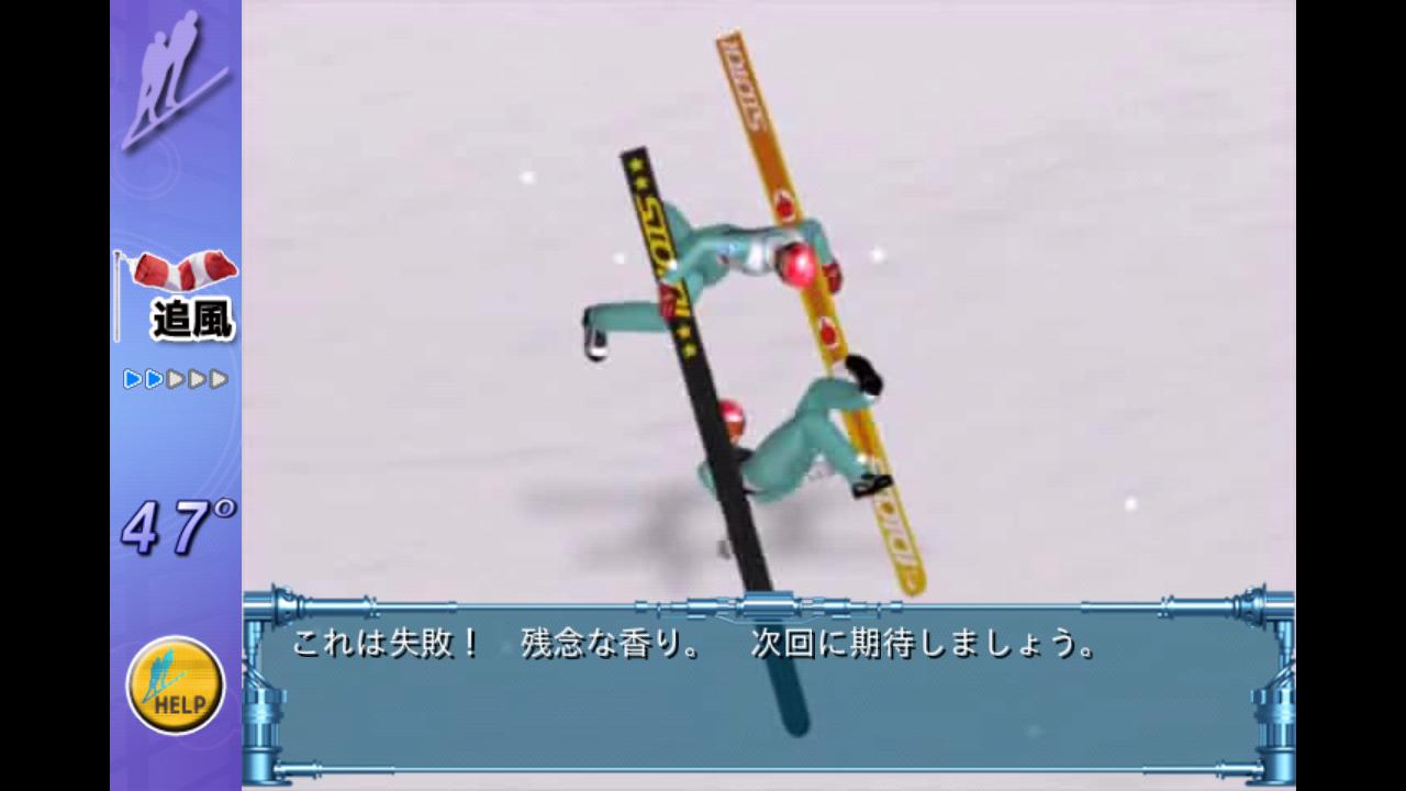 スキージャンプペア2EX TheGame androidアプリスクリーンショット2