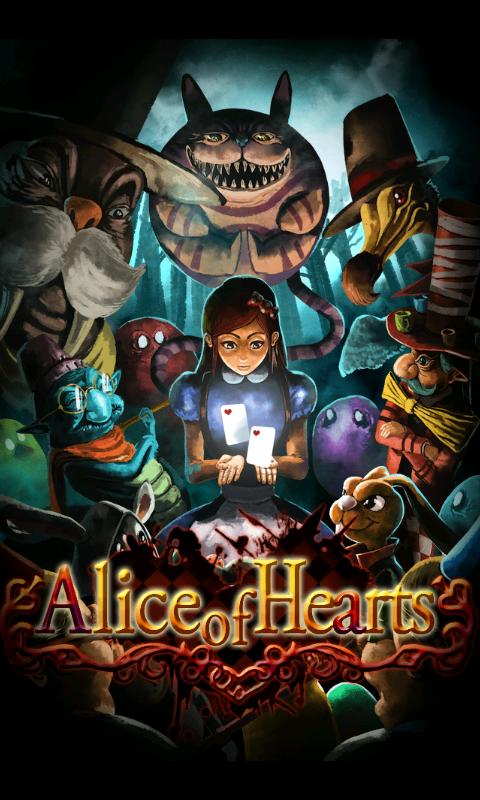 ハートの国のアリス androidアプリスクリーンショット2