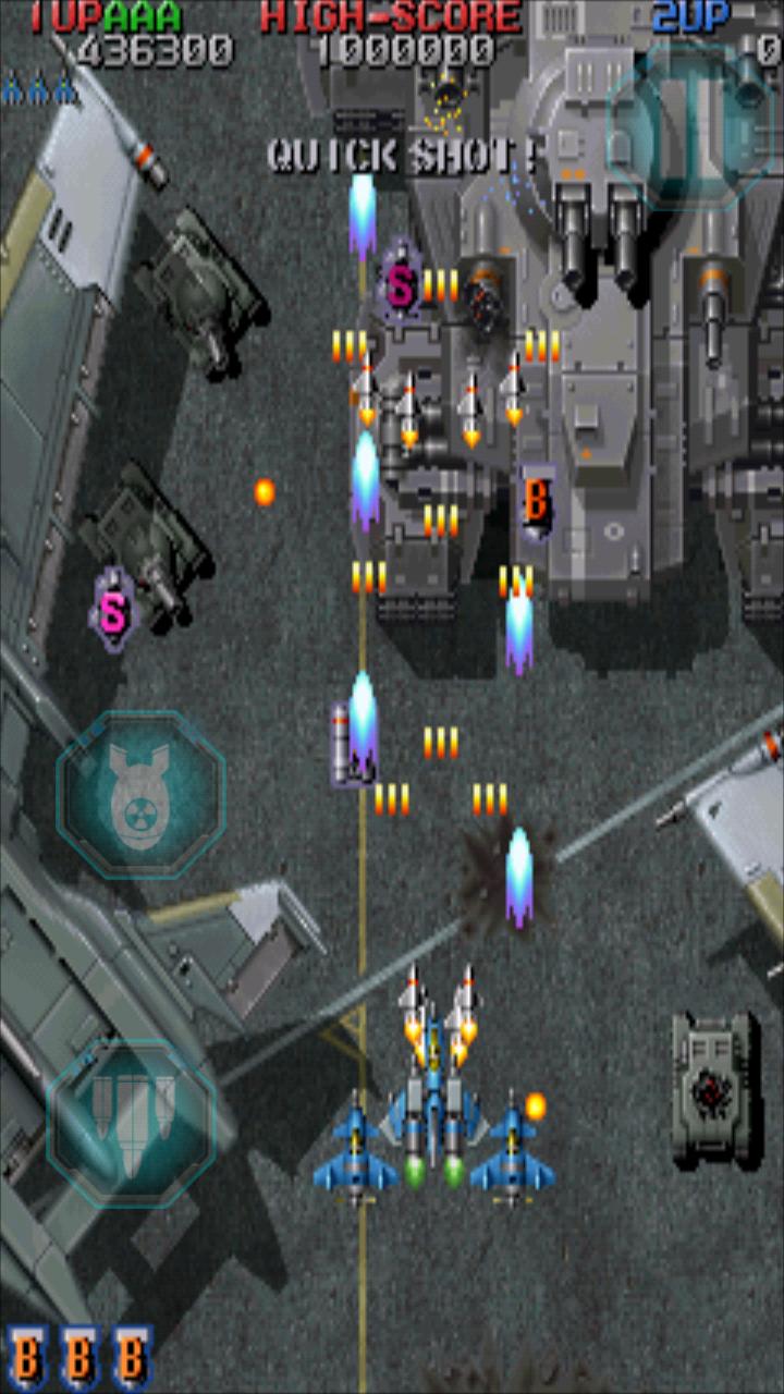 Raiden Legacy androidアプリスクリーンショット2