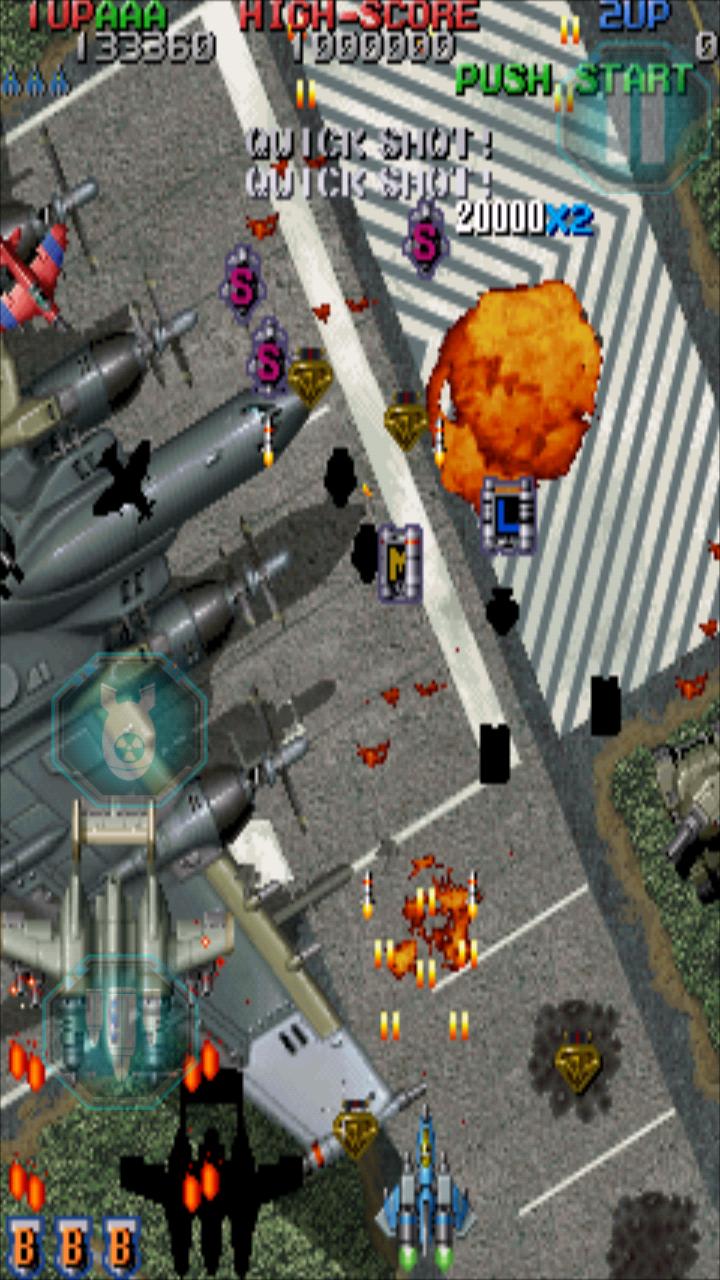 Raiden Legacy androidアプリスクリーンショット3