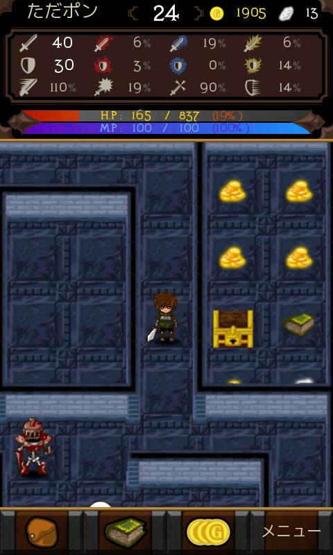 ドラゴンミスティック androidアプリスクリーンショット1
