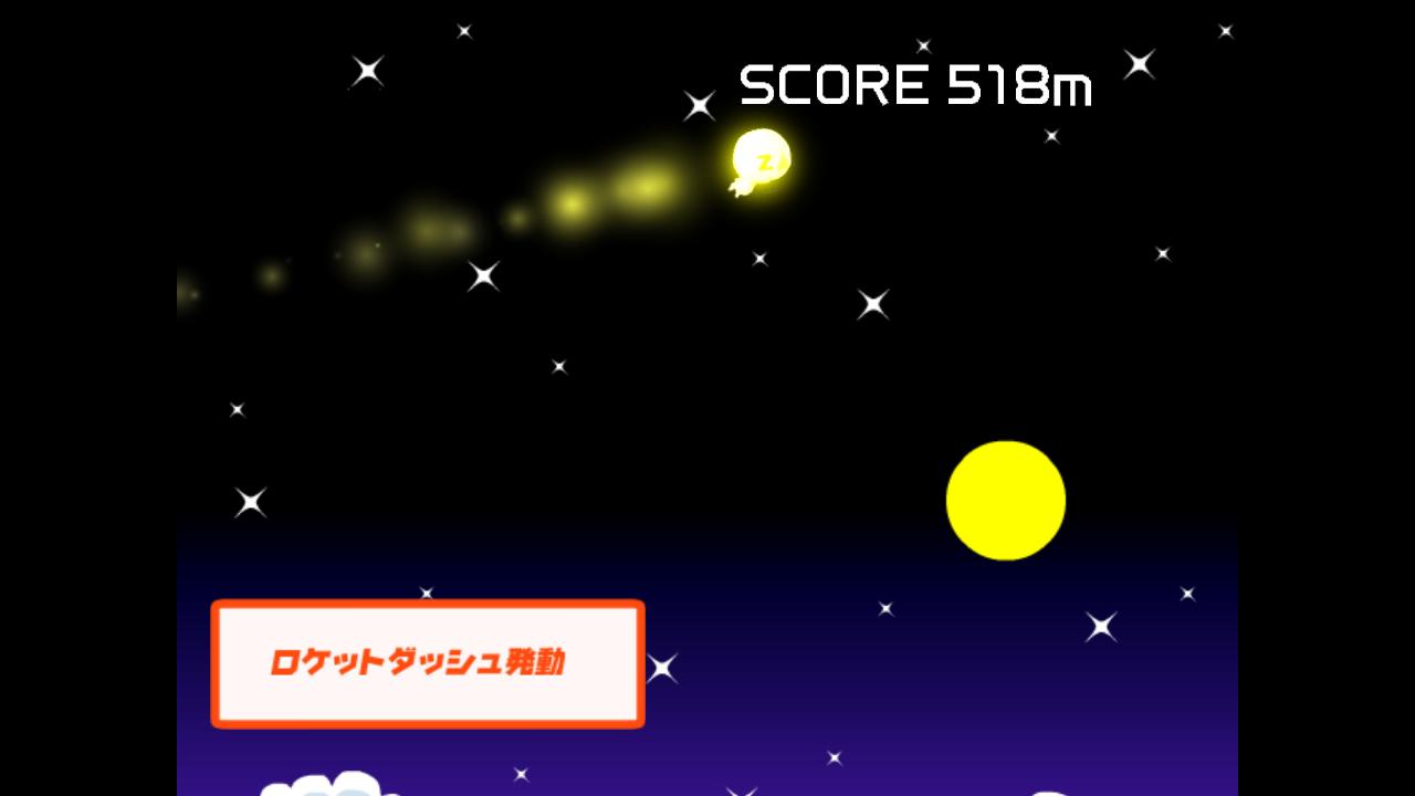 ぶっとびざっくぅSP androidアプリスクリーンショット1