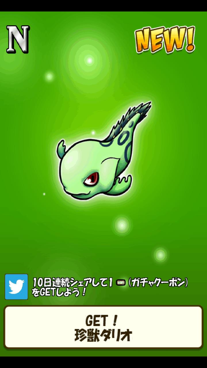 釣りモン androidアプリスクリーンショット1