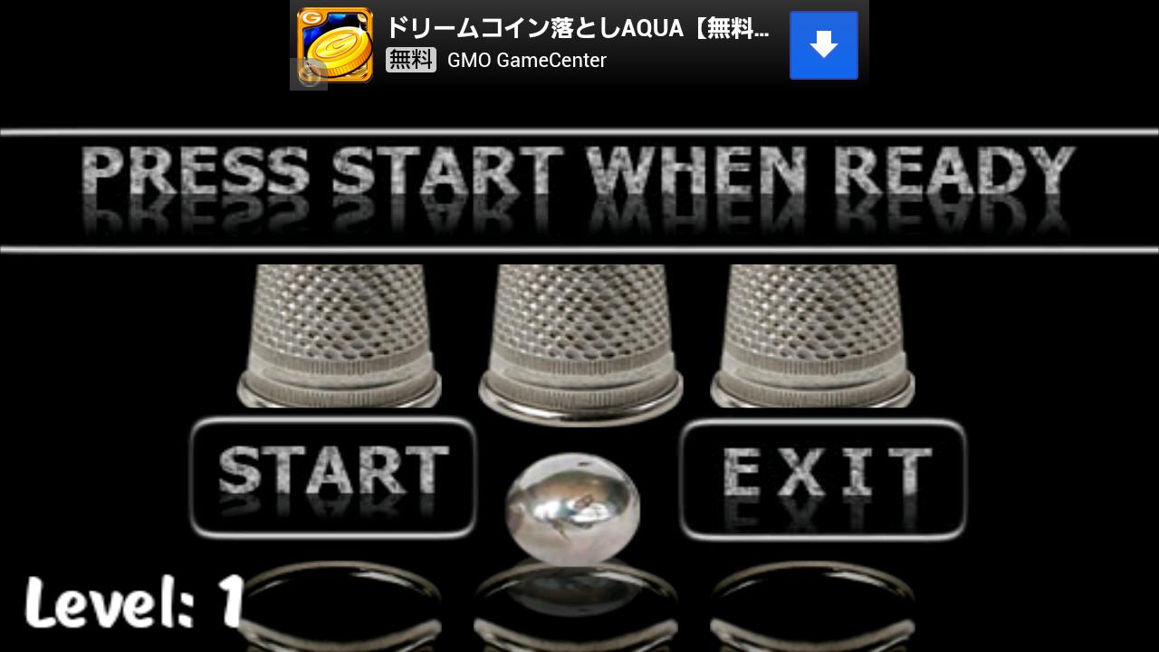 androidアプリ シェルゲーム攻略スクリーンショット1