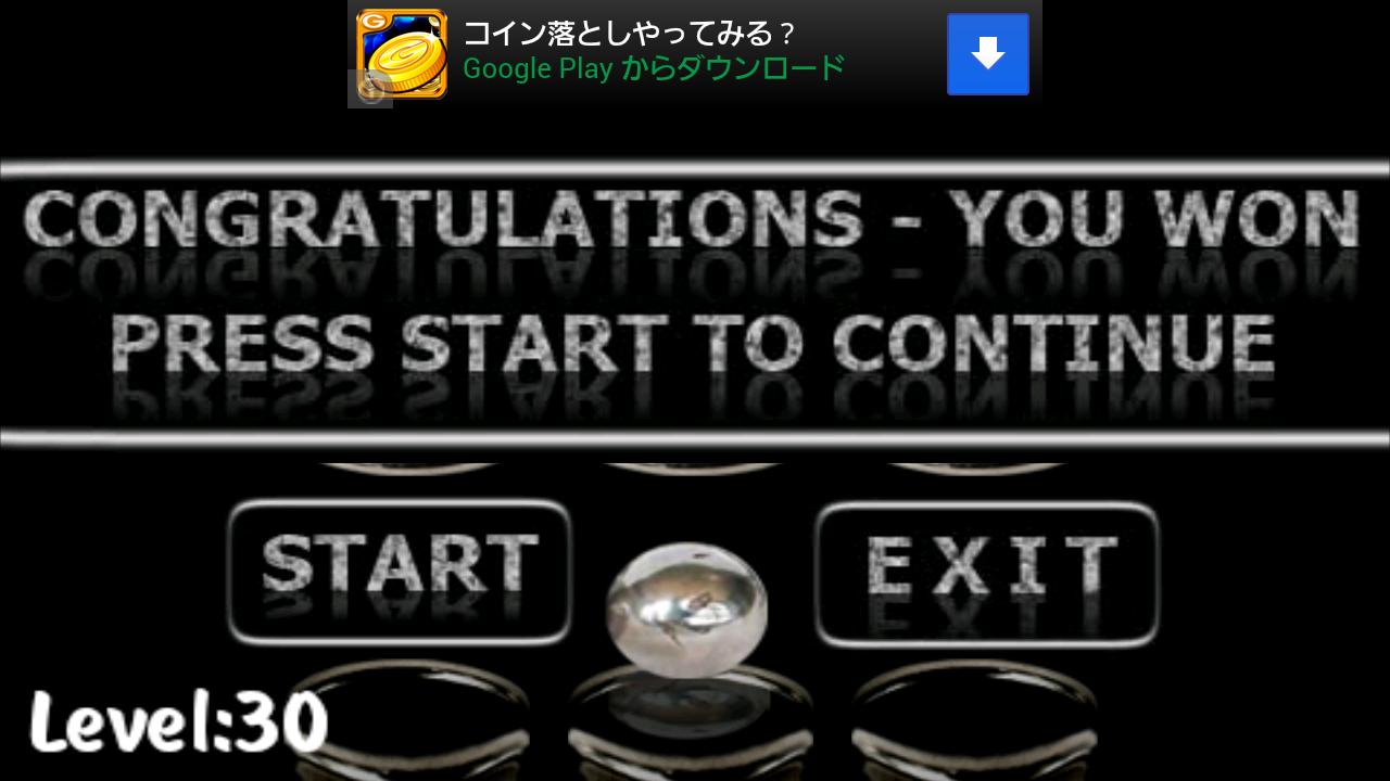 androidアプリ シェルゲーム攻略スクリーンショット4