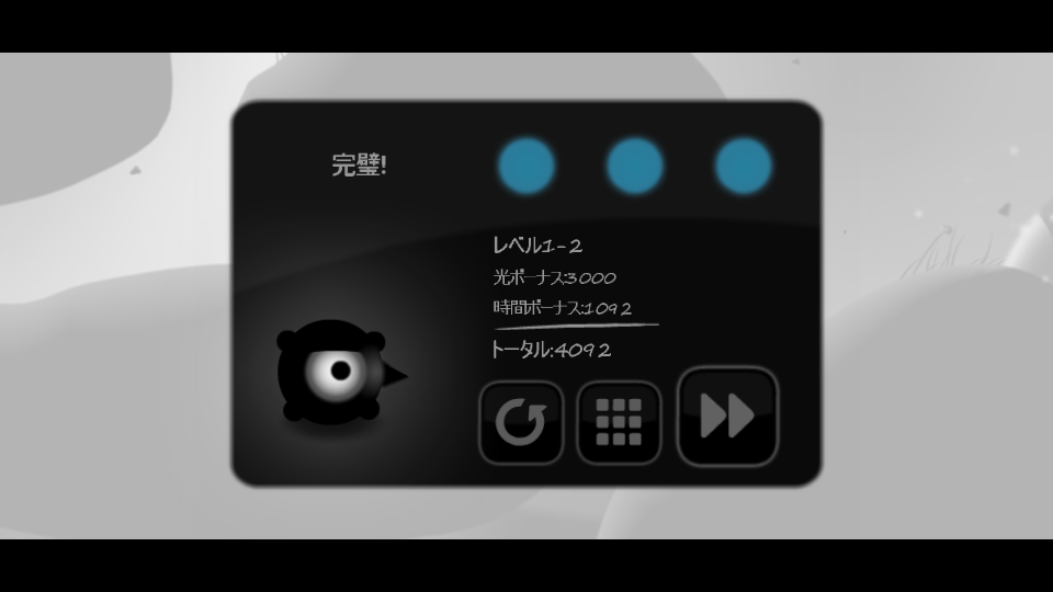 androidアプリ Contre Jour攻略スクリーンショット4