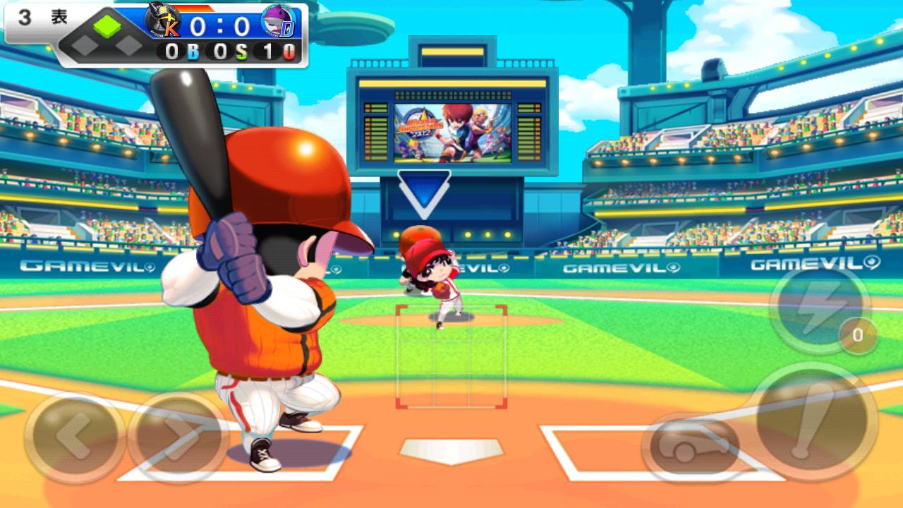 ベースボールスーパースターズ2013 androidアプリスクリーンショット1