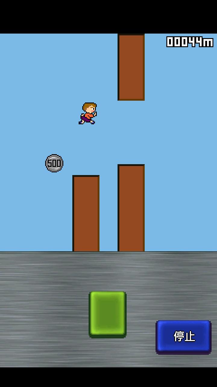 おばちゃんが跳ぶ androidアプリスクリーンショット1