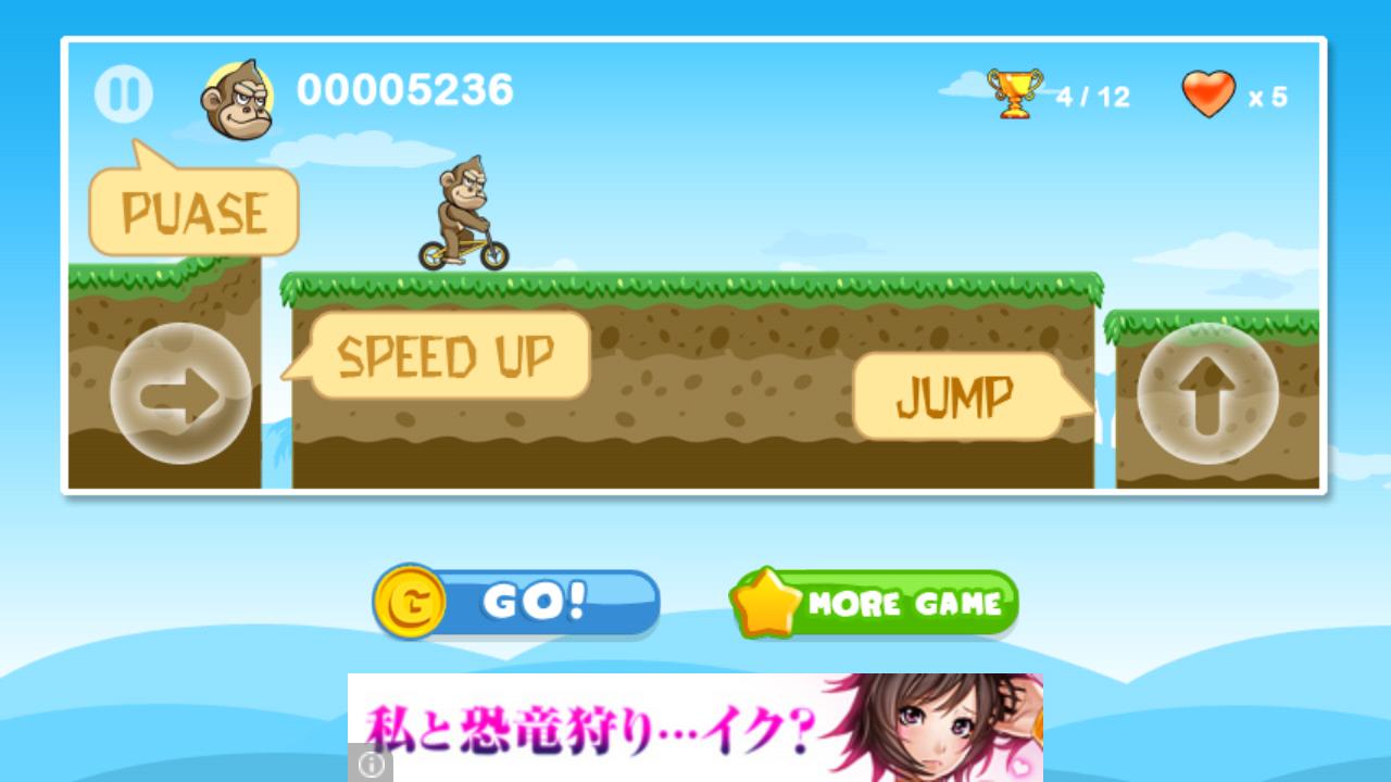 androidアプリ BMXクレイジーバイク2攻略スクリーンショット1