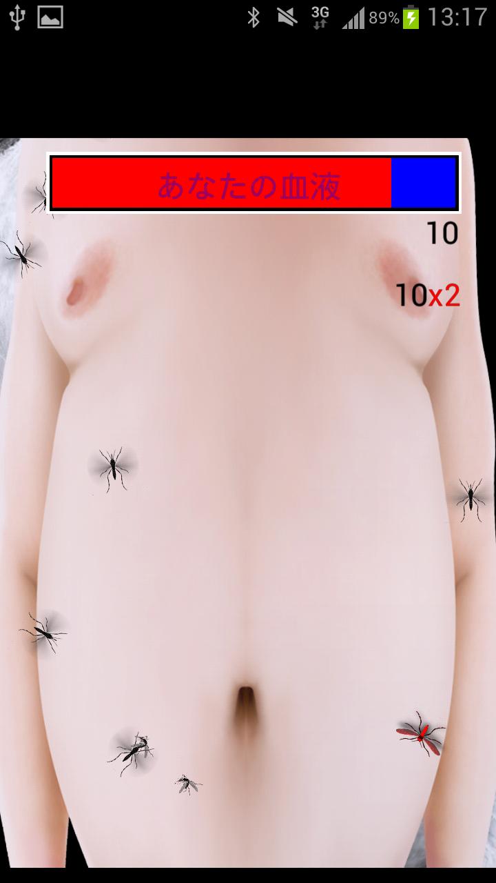 androidアプリ 蚊つぶし攻略スクリーンショット1