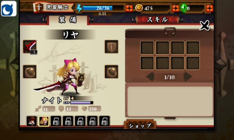 androidアプリ 魔神ウォーズ攻略スクリーンショット7