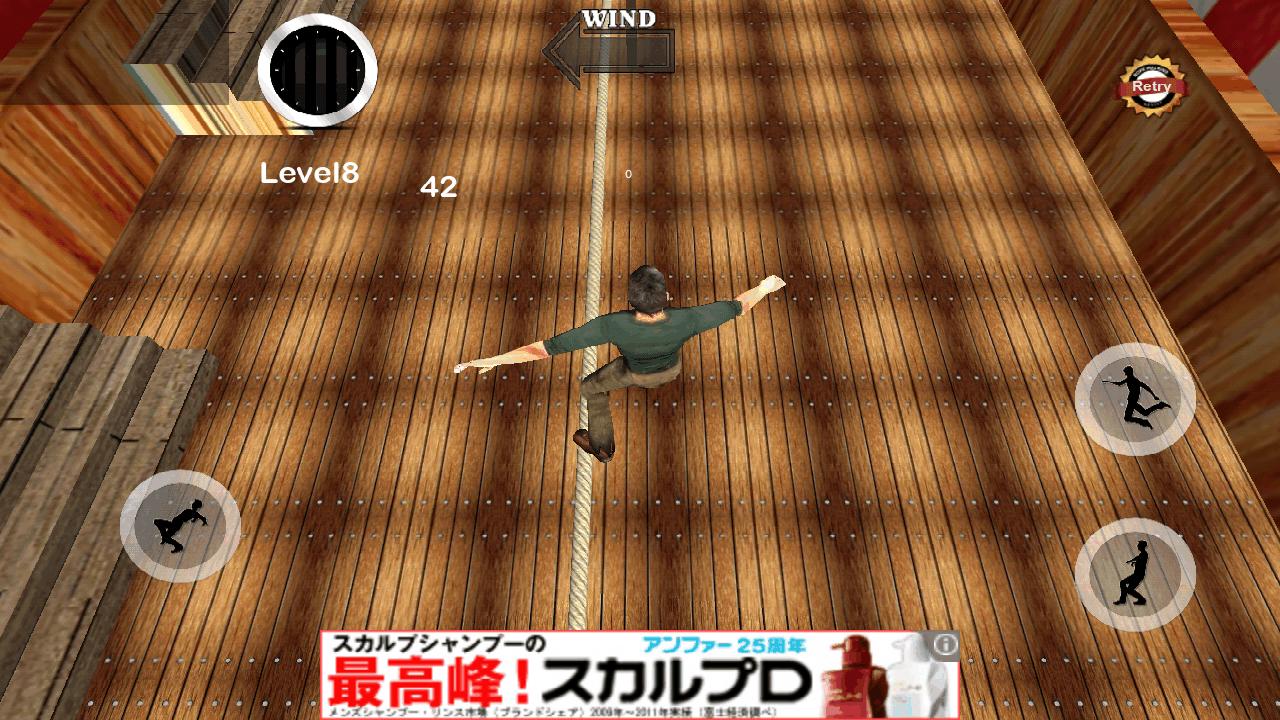 androidアプリ 綱渡りを歩く 3D攻略スクリーンショット1