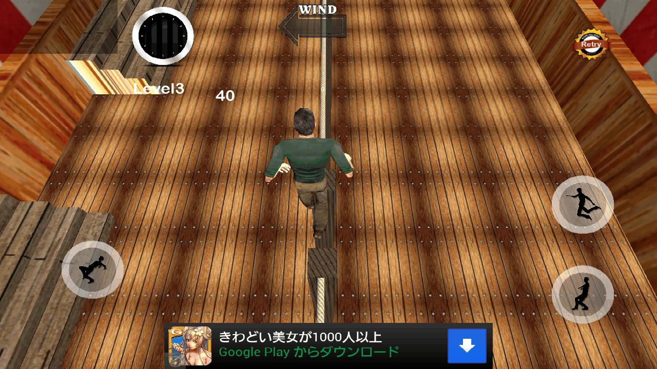androidアプリ 綱渡りを歩く 3D攻略スクリーンショット2