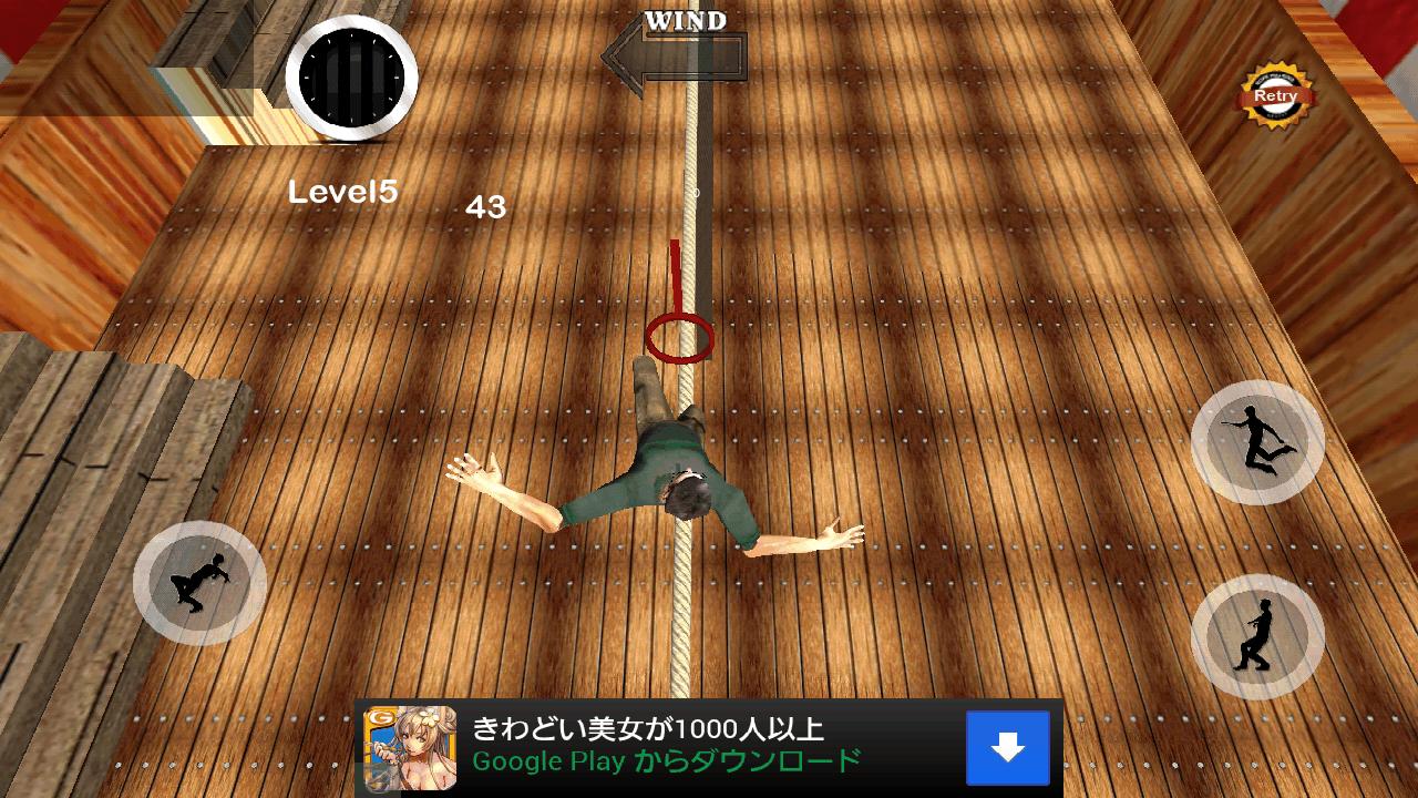 androidアプリ 綱渡りを歩く 3D攻略スクリーンショット3