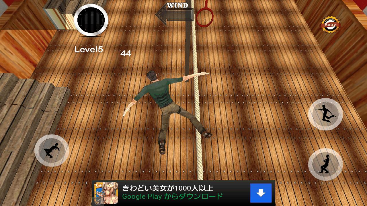 androidアプリ 綱渡りを歩く 3D攻略スクリーンショット5
