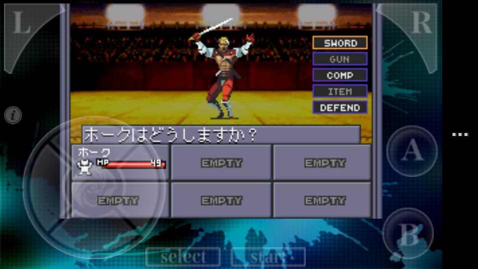 真・女神転生Ⅱ androidアプリスクリーンショット1