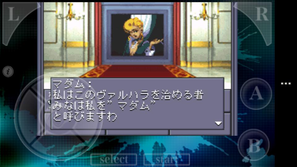 真・女神転生Ⅱ androidアプリスクリーンショット2