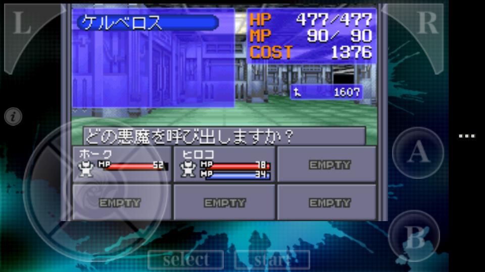 真・女神転生Ⅱ androidアプリスクリーンショット3