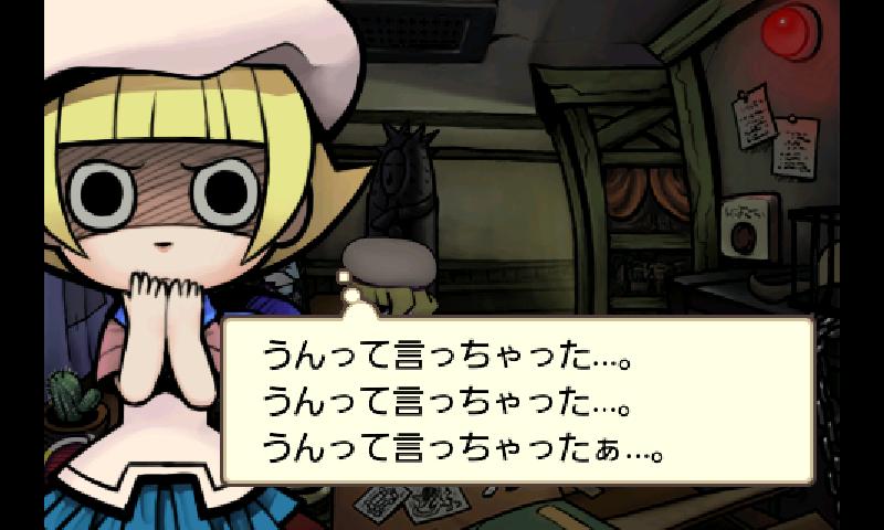 おさわり探偵 小沢里奈 androidアプリスクリーンショット1