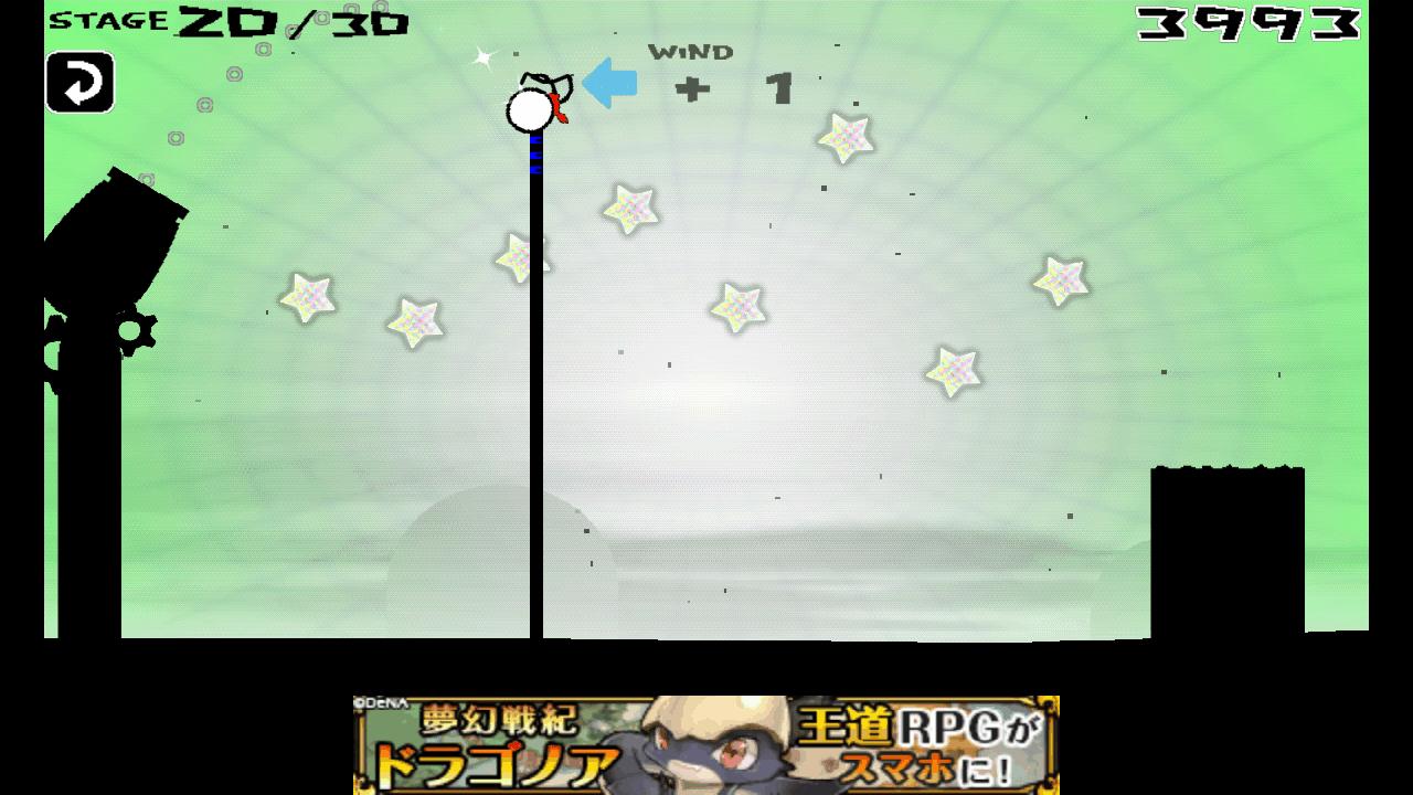 飛べぇぇ!ヒーロー androidアプリスクリーンショット1