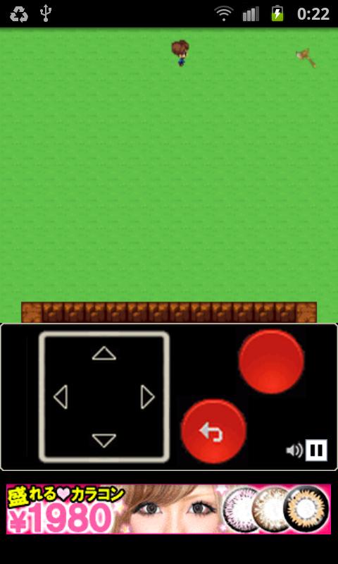 androidアプリ 無人島脱出II攻略スクリーンショット3