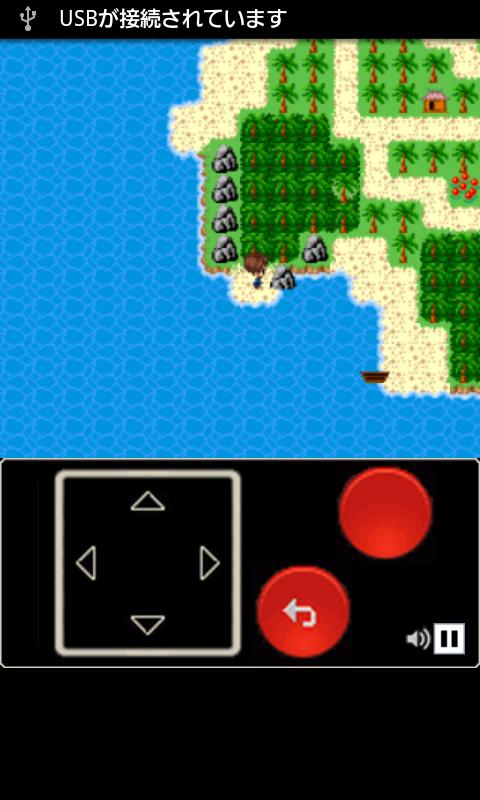 androidアプリ 無人島脱出II攻略スクリーンショット4