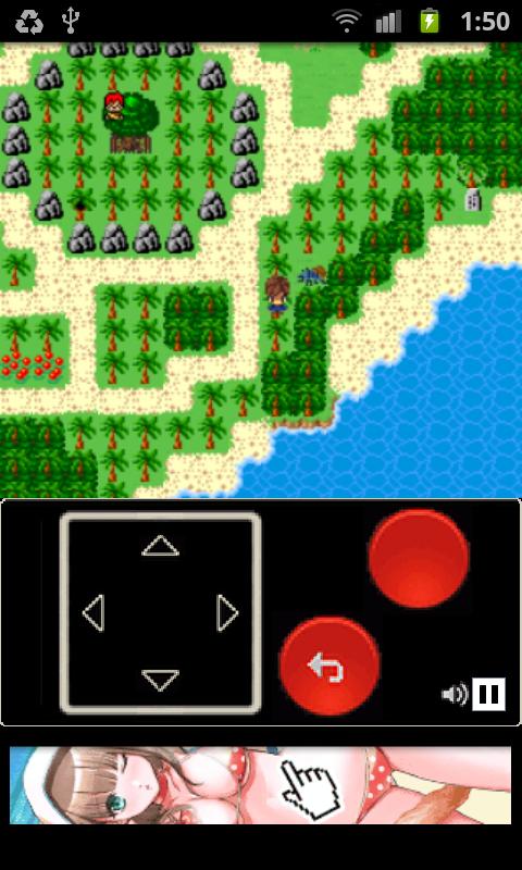 無人島脱出II androidアプリスクリーンショット1