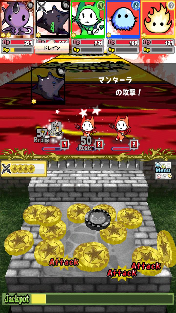 【コイン落としRPG】モンスターズコイン androidアプリスクリーンショット1