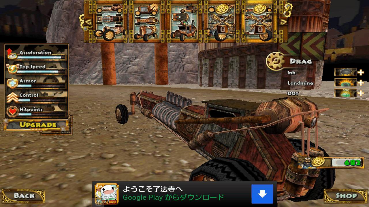 スチームパンク レーシング 3D androidアプリスクリーンショット1