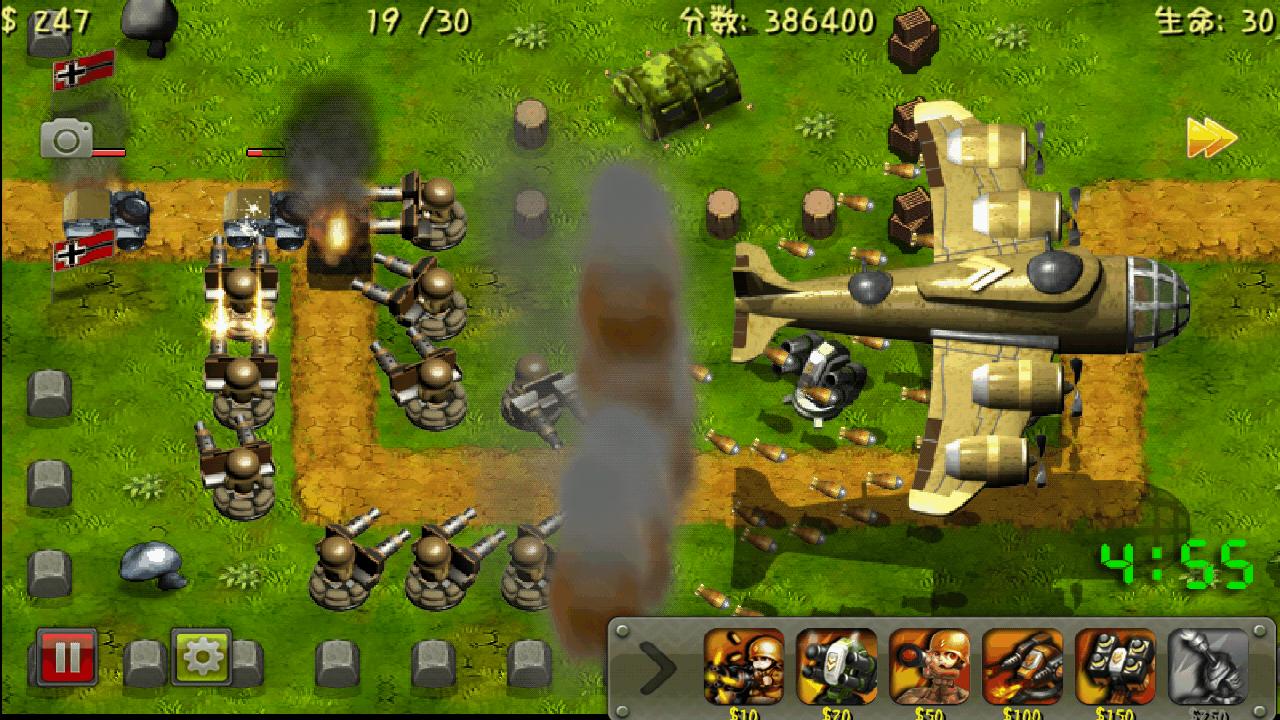 androidアプリ リトル司令官 - 第二次世界大戦タワーの防衛攻略スクリーンショット4