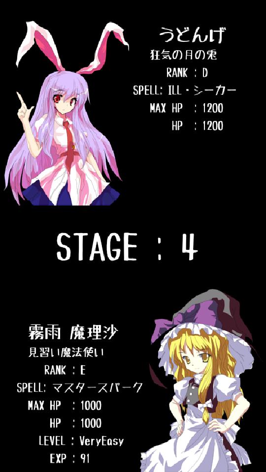 androidアプリ 東方恋々少女-花札 KOIKOISHOJO-攻略スクリーンショット5