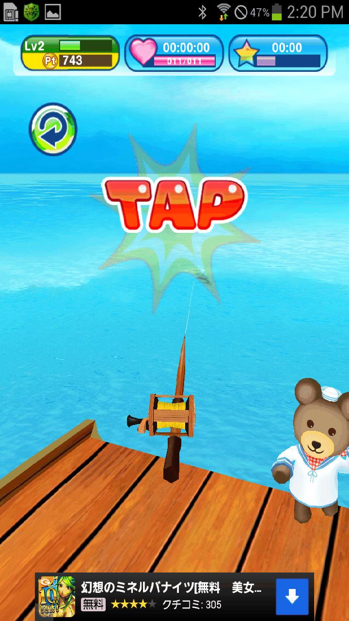 androidアプリ クマ、世界を釣る!攻略スクリーンショット2