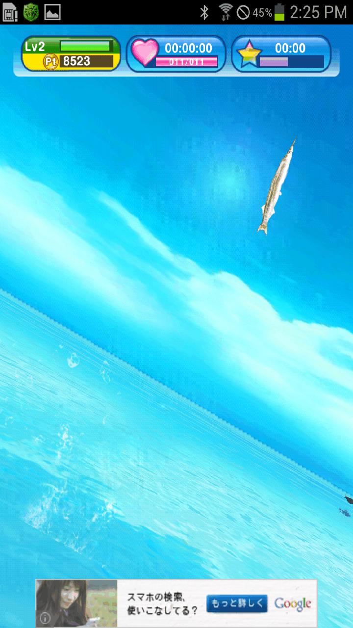 クマ、世界を釣る! androidアプリスクリーンショット1