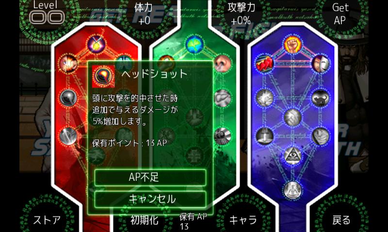 アスラクロス androidアプリスクリーンショット3