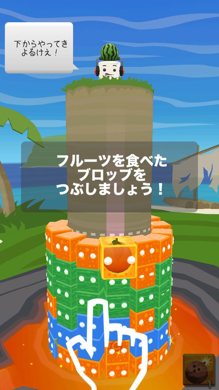 androidアプリ ぷにぷにパニック攻略スクリーンショット2