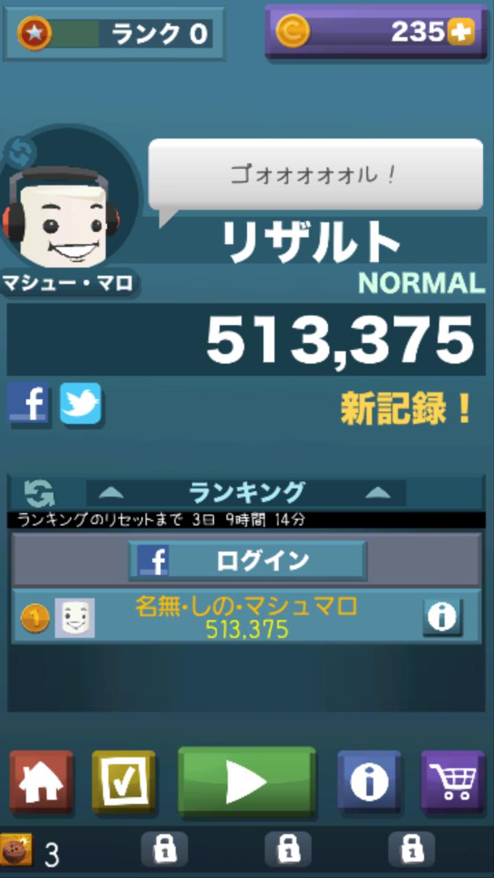 androidアプリ ぷにぷにパニック攻略スクリーンショット6