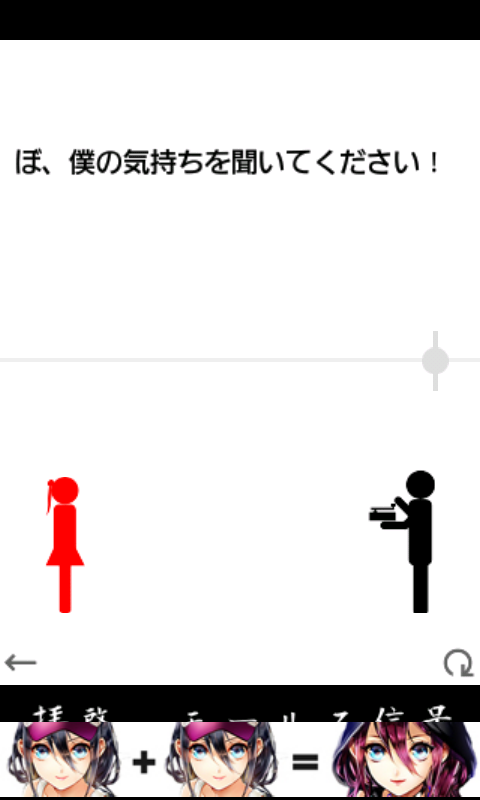 拝啓、モールス信号 androidアプリスクリーンショット2