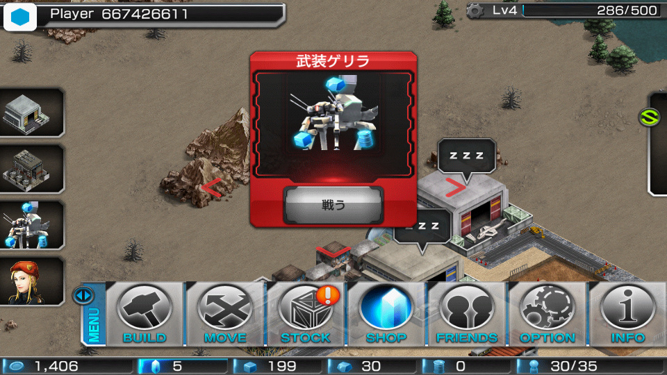 Gunners Union androidアプリスクリーンショット1