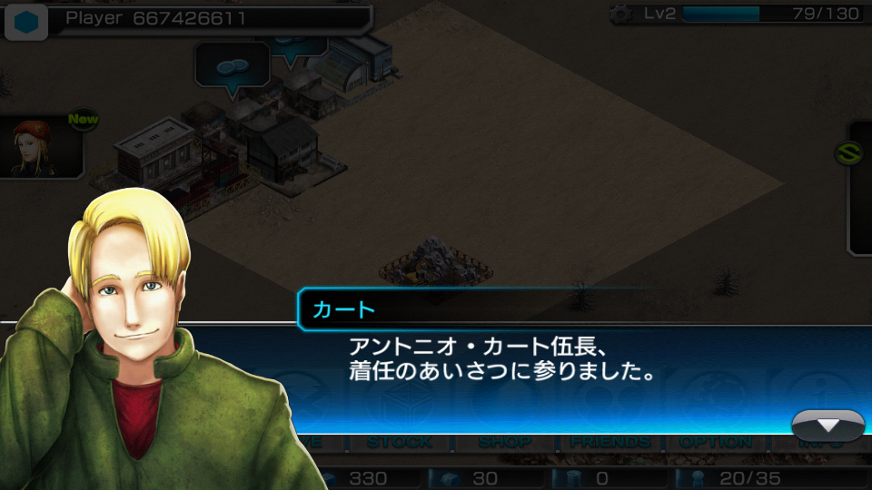 Gunners Union androidアプリスクリーンショット3