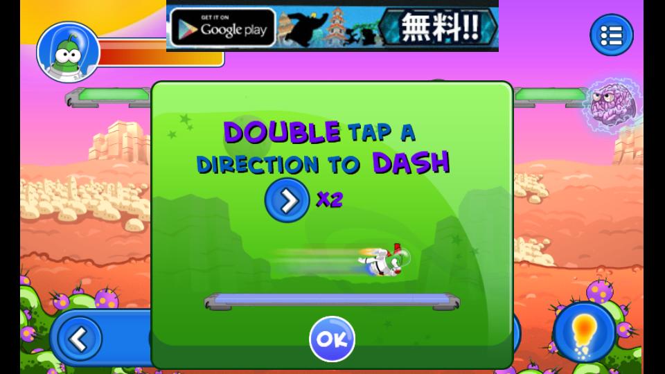 androidアプリ バート オン マーズ攻略スクリーンショット1