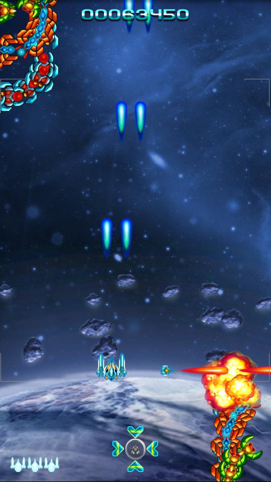 ギャラガ スペシャルエディション フリー androidアプリスクリーンショット2