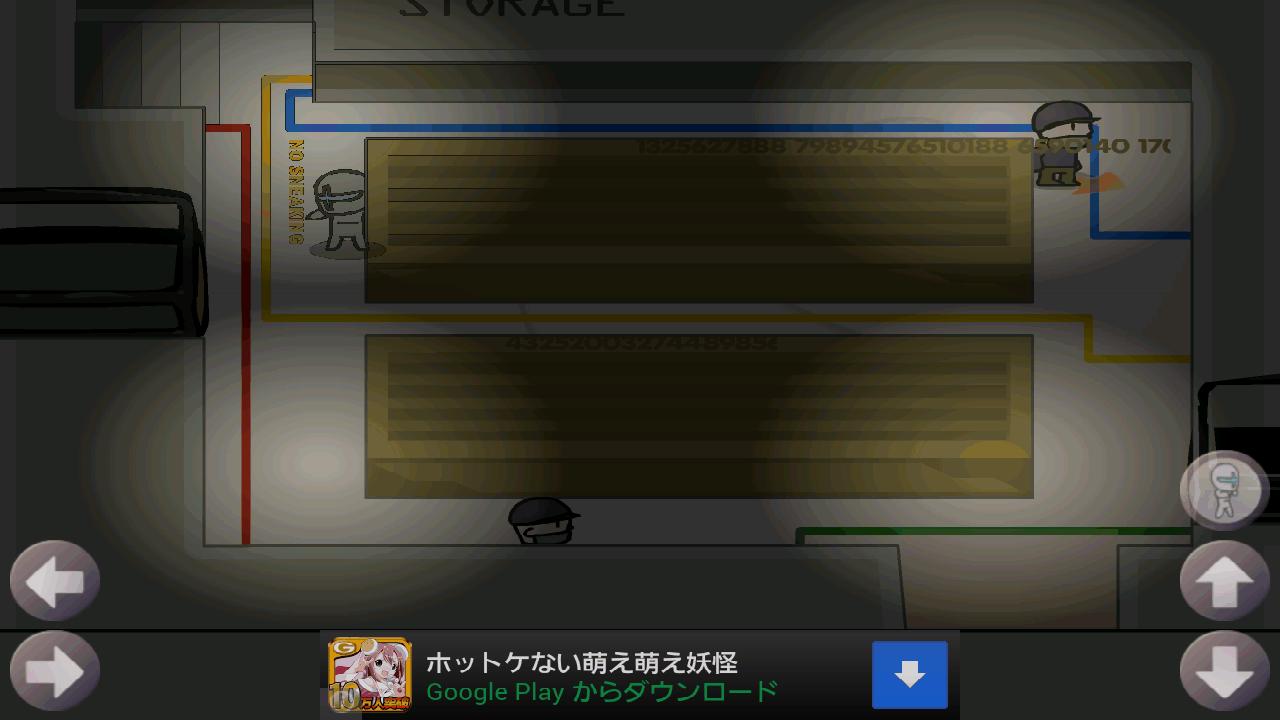 脱獄囚 androidアプリスクリーンショット1