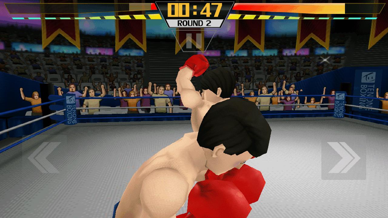 androidアプリ ボクシング ストーム攻略スクリーンショット3