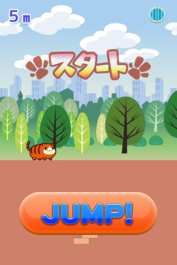 androidアプリ にゃんこ大冒険攻略スクリーンショット1