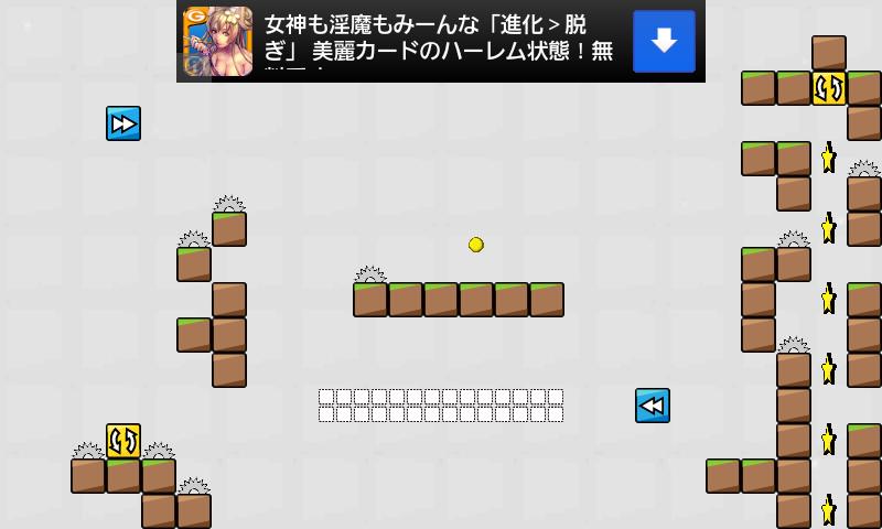 バウンシボール 2.5D androidアプリスクリーンショット1