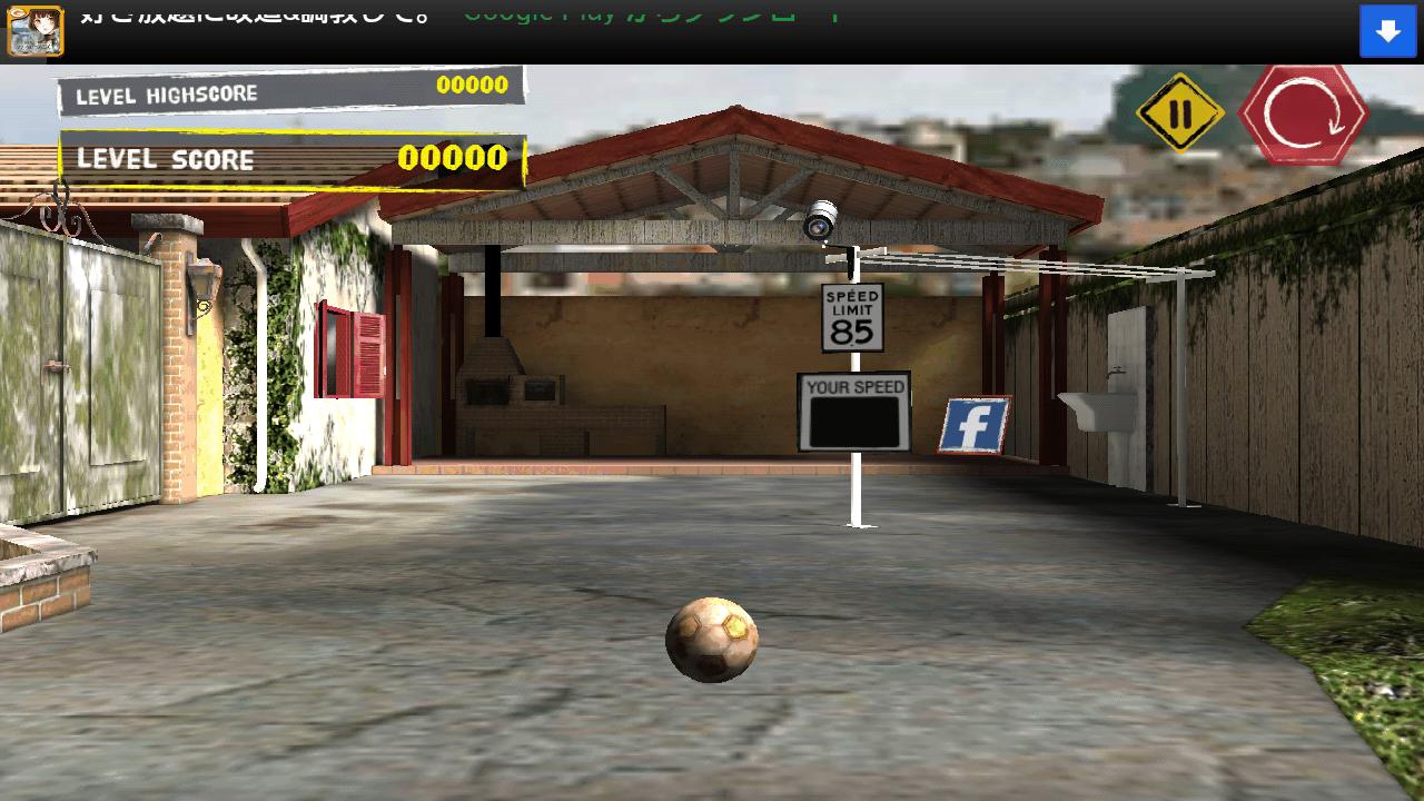androidアプリ トリッキーショット攻略スクリーンショット1