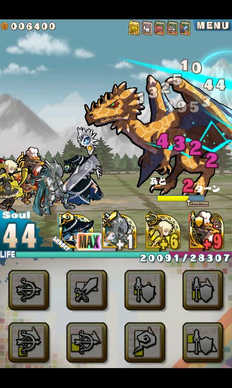 ロード・トゥ・ドラゴン(ロードラ) androidアプリスクリーンショット1