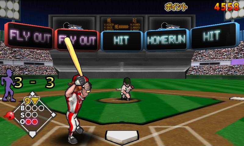 androidアプリ 超逆転!ベースボール攻略スクリーンショット2