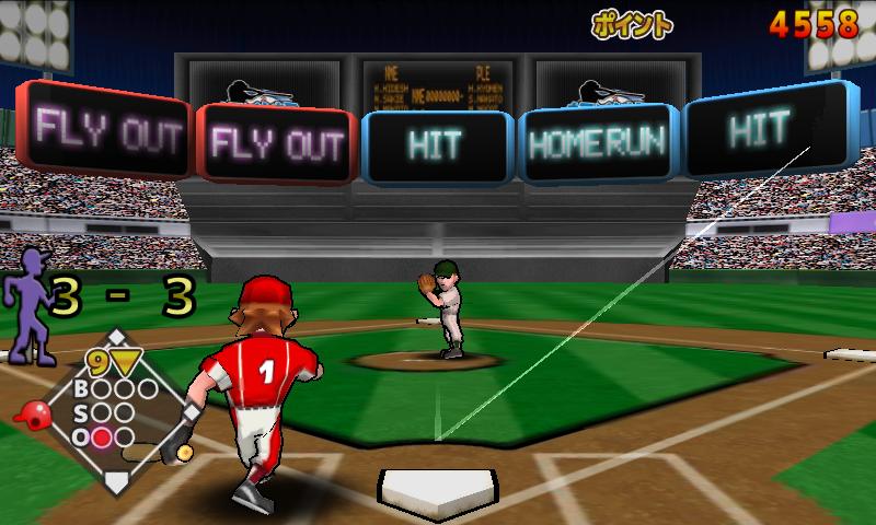 androidアプリ 超逆転!ベースボール攻略スクリーンショット3