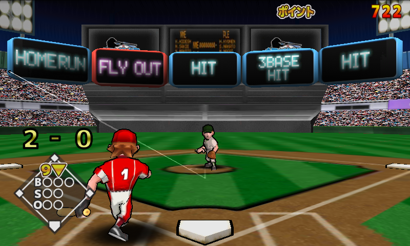 androidアプリ 超逆転!ベースボール攻略スクリーンショット5
